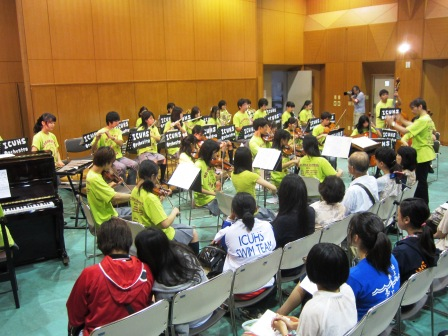 2012Orch1stday.JPG