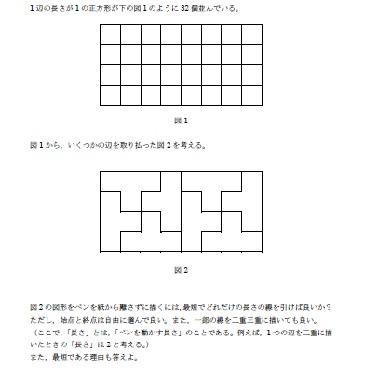 サイト用クイズ.jpg