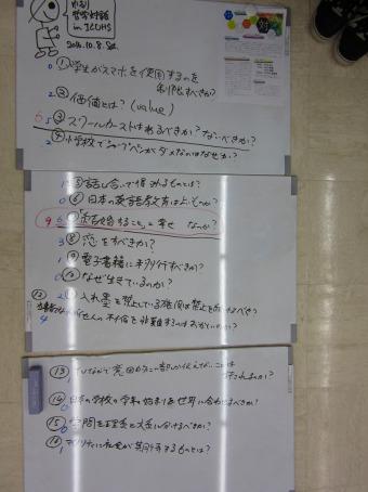 s-IMG_0847.jpg