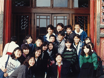 ICU高校 スクール・ナウ!2009年12月 一覧